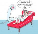 مشکل عجیب یک چهارم ایرانیها!