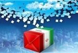تعداد آراء روحانی و رئیسی در شهر محل تولدشان/ رأی چند هزارتایی میرسلیم و هاشمیطبا در زادگاهشان