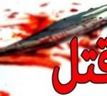 ورزشکار ایرانی یک نفر را کشت و از کشور فرار کرد