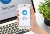 تلگرام دسکتاپ آی پی آدرس کاربران را فاش کرد