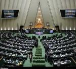برگزاری جلسه غیرعلنی مجلس با موضوع مسائل اقتصادی