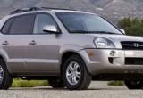 لیست قیمت خودرو شنبه ۲۶ آبان ۱۳۹۷