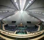 دومین جلسه غیرعلنی مجلس برای بررسی حاشیههای نماینده سراوان