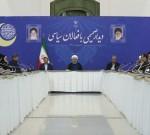 جزئیات جلسه فعالان سیاسی باروحانی