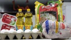 واریز سبد کالای رمضان به حساب ۲ میلیون خانوار