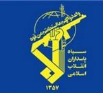 سپاه مقر تروریستها در مرز اقلیم کردستان عراق را گلولهباران کرد